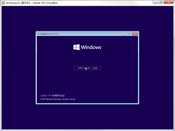 SnapCrab_Windows10 [実行中] - Oracle VM VirtualBox_2015-8-4_18-3-6_No-00