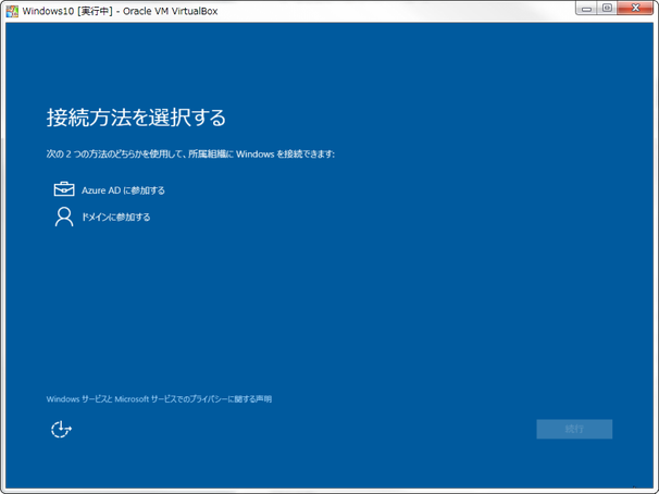 SnapCrab_Windows10 [実行中] - Oracle VM VirtualBox_2015-8-4_18-39-46_No-00