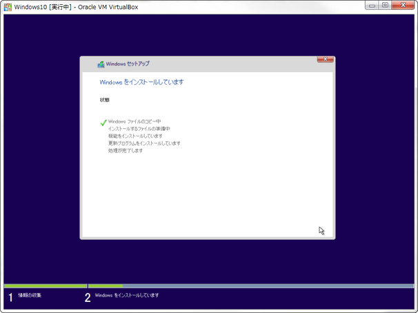 SnapCrab_Windows10 [実行中] - Oracle VM VirtualBox_2015-8-4_18-4-4_No-00