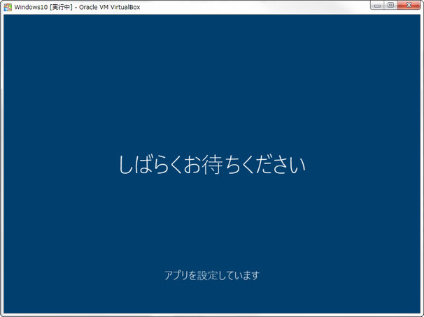 SnapCrab_Windows10 [実行中] - Oracle VM VirtualBox_2015-8-4_18-41-13_No-00